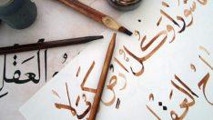 Arapça'da yeni dönem